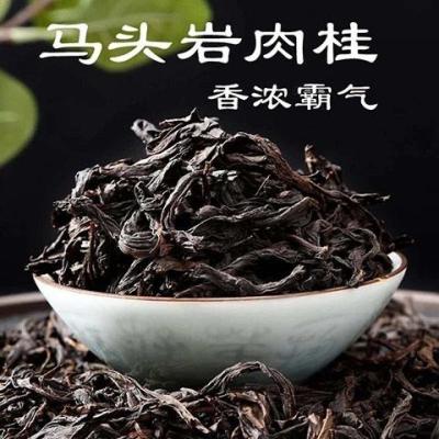 武夷岩茶霸道辛锐醇香牛栏坑马头岩肉桂桂皮香大红袍茶叶500g罐装散装茶
