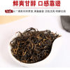 2021年新茶正宗广东英德茶叶英红九号红茶200克包邮