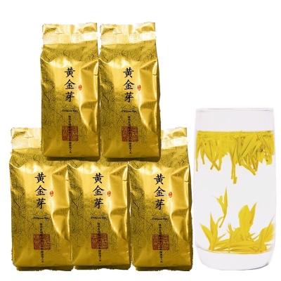 2020新茶【拍二送杯】黄金芽新茶安吉白茶绿茶黄金叶特级茶叶250g