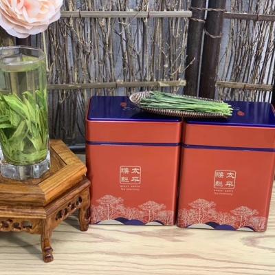 太平猴魁2020年新茶茶叶特级1915手工茶国礼茶礼盒装高档绿茶一斤