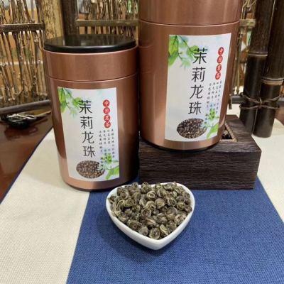 福州茉莉龙珠花茶特级浓香型2020新茶茶叶500g白茶茶王礼盒装