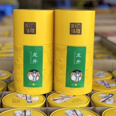 促销2020新茶正宗杭州龙井茶叶特级明前雨前绿茶散礼盒装罐装500g