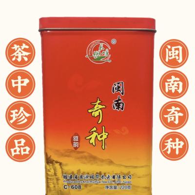 瑞华长圳峰乌龙茶C-608闽南奇种220g/罐(11gx20泡)附赠品