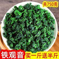 【买一斤送半斤】新茶兰花香铁观音浓香型茶叶安溪铁观音共750g