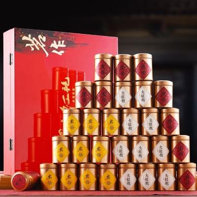 【大红袍组合小罐茶肉桂水仙大红袍武夷岩茶组合250g装】