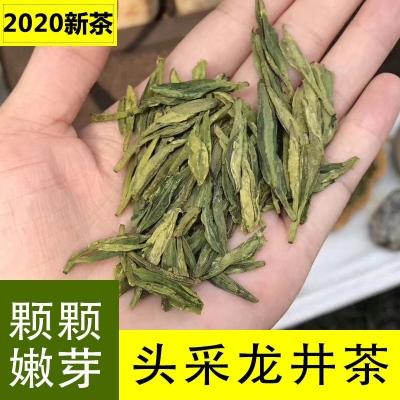 龙井2021新茶明前茶叶杭州龙井茶特级绿茶散装春茶浓香型250g