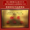 福建茶叶安溪参赛特级铁观音2020新茶清香型正味兰花香散装500g