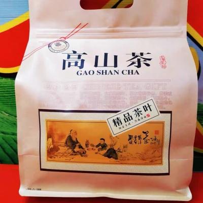 土山茶春茶心大坪茶1袋1斤诏安茗茶精选八仙茶潮汕惠来高山乌龙茶叶醇香型
