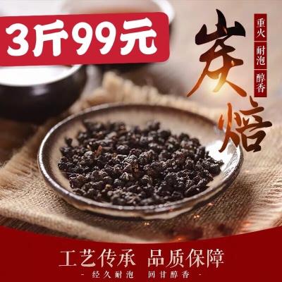 安溪炭焙铁观音重火浓香型碳焙陈年老茶回甘耐泡熟茶1500克
