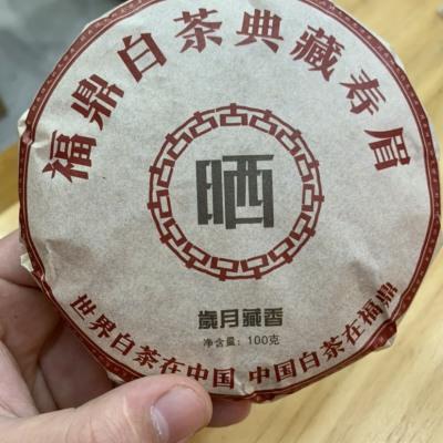 福鼎白茶2016年寿眉饼,一饼100克。买六饼送一饼