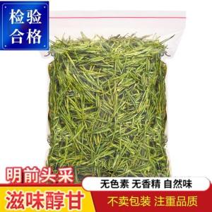 2020新茶上市 安吉凤型白茶500g散装 雨前特级绿茶正宗春茶叶