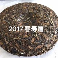 2017高山寿眉  福鼎白茶老白茶 量多更优惠