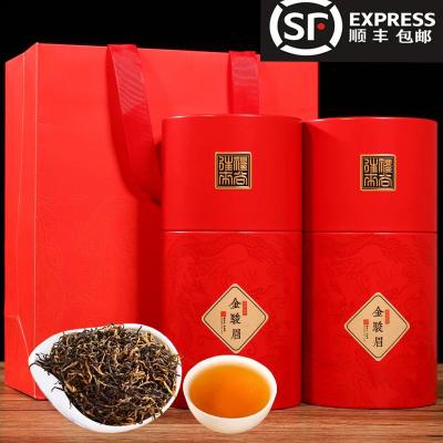 2021新茶金骏眉红茶礼盒装500g特级正宗金俊眉茶叶罐装