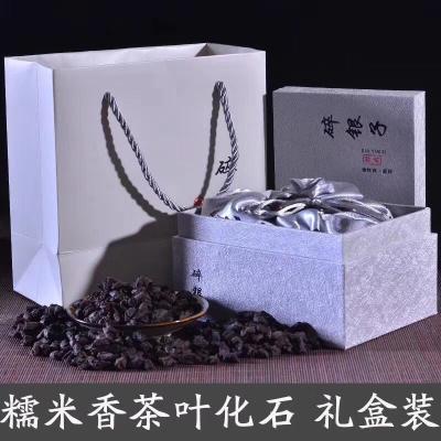 2003年糯米香碎银子 茶化石 500克礼盒装
