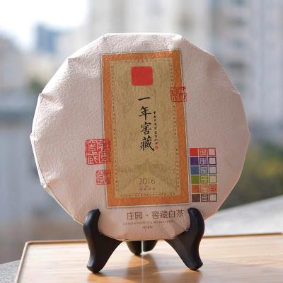 2016年六妙白茶 原价526 现价只要288元