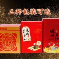 【珍品潮州正宗凤凰单丛蜜兰香】送礼包装3种可选(250g/罐)附赠品