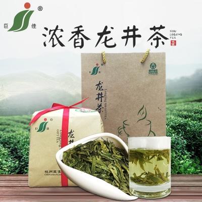 新浓香型龙井茶250g雨前绿茶杭州特产 牛皮纸包装龙井
