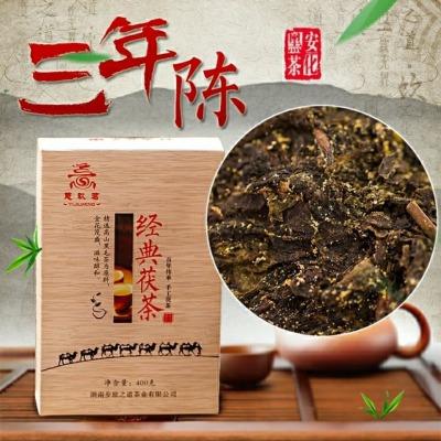 {安化黑茶}茶砖茶叶安化茯砖茶金花茯砖400克湖南安华黑茶华莱