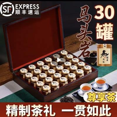 特级大红袍茶叶礼盒装武夷山正宗武夷岩茶马头岩肉桂茶叶乌龙茶叶