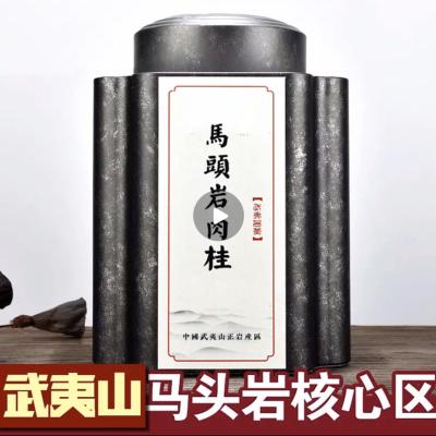 武夷山马头岩肉桂茶正宗武夷岩茶乌龙茶牛栏坑肉桂老茶客专享300g