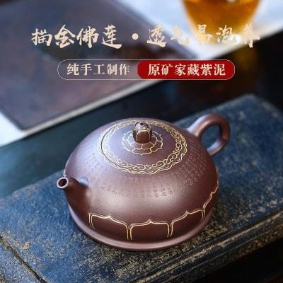 正宗宜兴紫砂壶茶壶茶具茶杯套装名人紫砂壶纯手工壶莲花壶容量约320