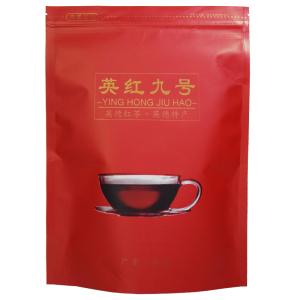 英德红茶英红九号清香型可购买试用装
