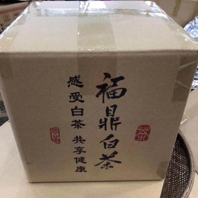 2010年福鼎蟠溪老白茶 净含量1500克 3斤装药香足 天然日晒茶