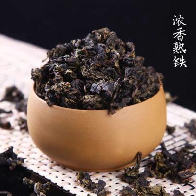 【回甘好 耐泡】瑞华炭焙铁观音浓香型特级 碳培铁观音茶叶熟茶安溪铁观音