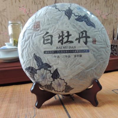 8年陈茶白牡丹福鼎白茶饼 白牡丹福鼎白茶高山陈茶白牡丹357g