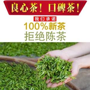 西湖绿茶杭州龙井茶2020年新茶特级雨前龙井茶叶罐装茶园直供500g
