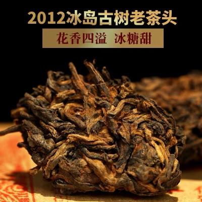 古树高品质特级老茶头2012年普洱茶熟茶散茶500g古树熟茶老茶头