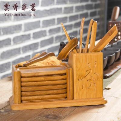 整套茶道六君子套装黑檀木实木竹功夫茶具茶艺配件组合实木茶夹