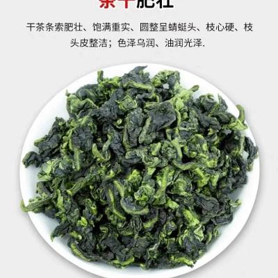 新茶安溪高山铁观音茶叶 正味兰花香特级浓香型秋茶乌龙茶500g小包装