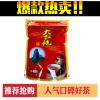 大红袍福建武夷山茶叶散装实惠口粮250g(买一送一)性比较超高专注回客