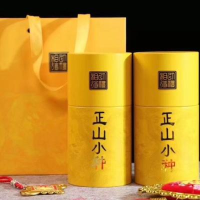 红茶2020新茶正品武夷山正山小种特级红茶茶叶礼盒装红茶500g