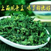安溪铁观音2020年新春茶兰花香观音王清香浓香型茶叶茶农直销礼盒