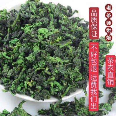 正宗安溪铁观音茶叶浓香型新茶兰花香乌龙茶绿茶袋装小包装500g