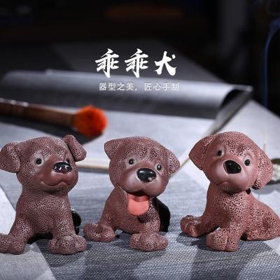 紫砂茶宠小狗旺财乖乖犬包邮