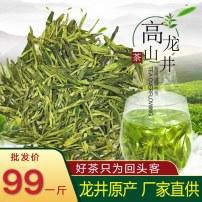 龙井2020新茶龙井茶绿茶散装500g越乡浙江龙井茶茶叶