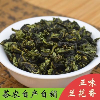 2020福建安溪感德茶农自产自销正味清香型500克简易包装