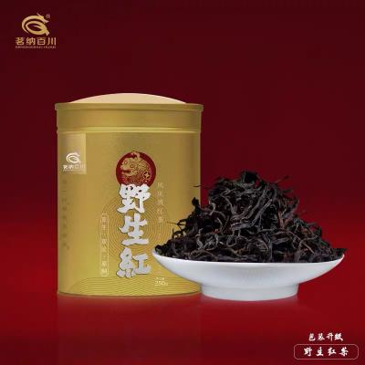2020云南滇红茶新茶500年凤庆古树茶叶特级散装 野生红茶250g罐