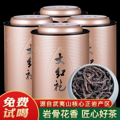 雾芳园特级大红袍茶叶春茶新茶礼盒装500g罐装武夷岩茶肉桂乌龙茶