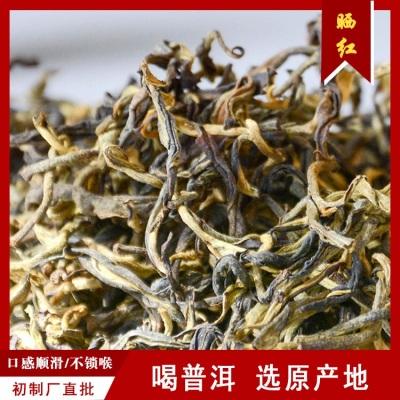 云南原产地树龄100年上高山古树晒红蜜果香茶礼盒2020新茶 250克