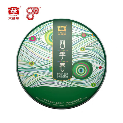 【新品】大益普洱茶品质茶礼 生茶 四季春礼盒装357g云南勐海茶厂