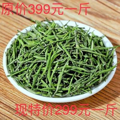 明前雀舌绿茶茶叶 新茶嫩芽梨香雀舌早春新茶500g罐子包装散装茶叶