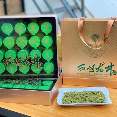 明前高香龙井茶王小罐茶礼盒装正宗嫩芽特级批发绿茶2021新茶250克装