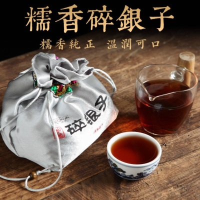 【特级13年陈年糯米香茶化石碎银子】普洱茶熟茶古树小沱茶勐海500g