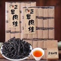武夷山岩茶马头岩肉桂 金奖肉桂 果香肉桂 特级浓香型春茶散装500克
