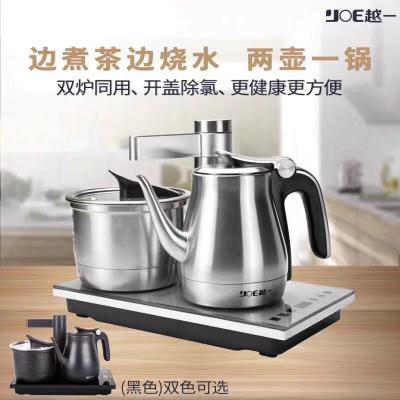 越一A6全自动上水电热水壶泡茶专用壶茶具烧水壶恒温煮茶壶电茶炉