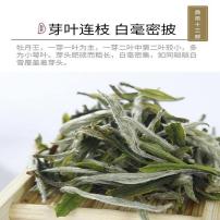 正宗福鼎白茶 2020高山一级牡丹   入喉鲜香爽口  厂家直销